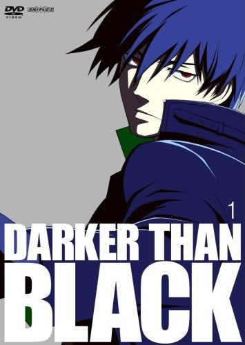 Cover Darker Than Black
